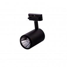 Трековый светодиодный светильник 5W