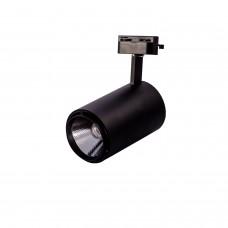 Трековый светодиодный светильник 10W